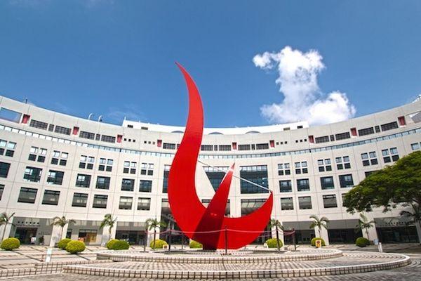 Hong Kong UST Business School